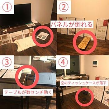 株式会社タウンメイト様・O様邸【大阪府高槻市】