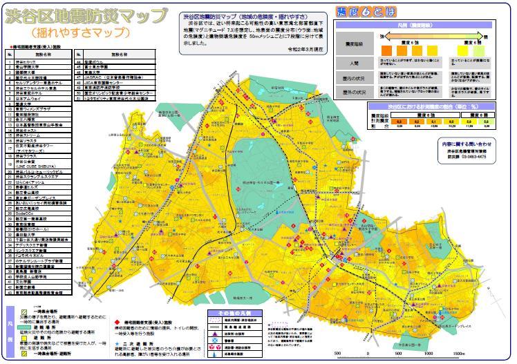 マップ 市 西 東京 ハザード