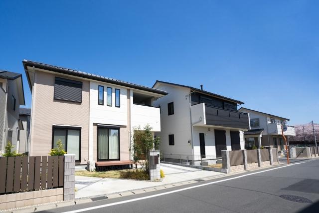住宅の建つ街並み