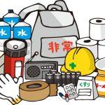 防災グッズ,地震対策,必要品