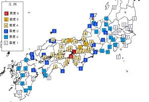 阪神淡路大震災マップ(気象庁)