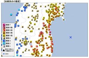 2月13日に発生した福島県沖の地震観測点での震度