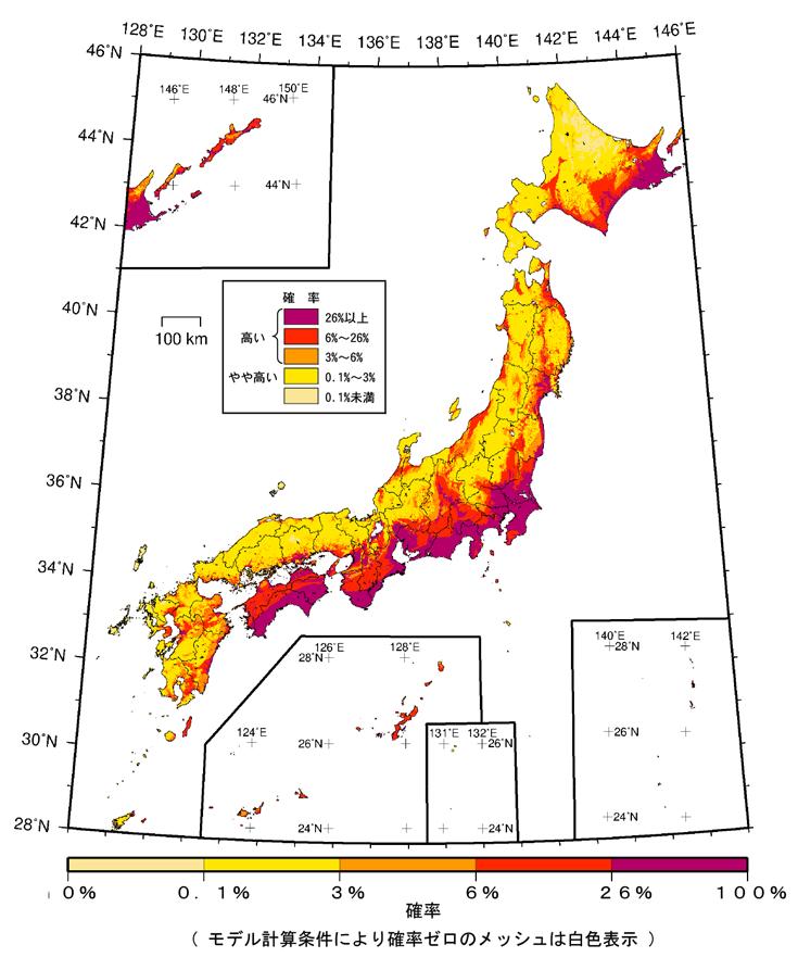 全国地震動予測地図2020年版