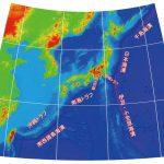 日本列島とその周辺の地形(地震調査研究推進本部)