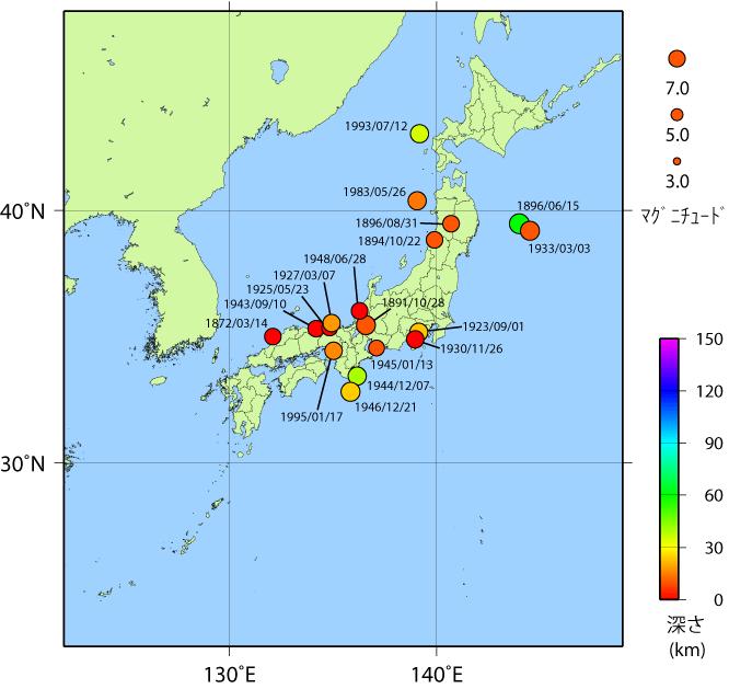 過去の被害地震higai-1995気象庁